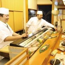 女性限定!カウンター寿司満喫プラン