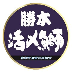 炙り炉端 山尾 筑紫口店