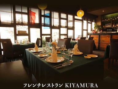 フレンチレストランKIYAMURA  店内の画像