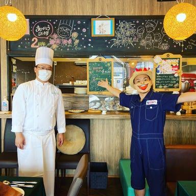 フレンチレストランKIYAMURA  コースの画像