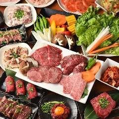 卸)恵比寿食肉センター 極