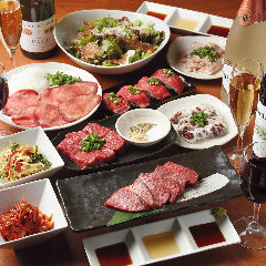 卸)新宿食肉センター極 恵比寿店