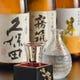 茨城の地酒各種ございます。