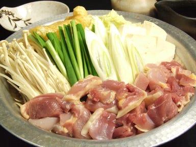 宮崎地鶏と鍋の酒処  じどりーにょ  メニューの画像