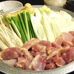 『地鶏の味がわかる旨い鍋』地鶏鍋(和風醤油・水炊き・麦味噌)