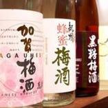 好評☆梅酒39種あります!!