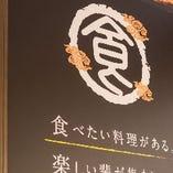 市営地下鉄関内駅から徒歩2分!JR関内駅も5分圏内!