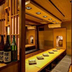 完全個室と本格和食 櫻花 五反田店