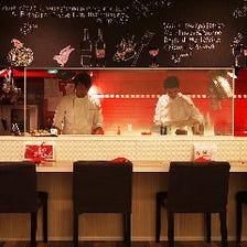 心に情熱を灯し赤色のキッチンで料理