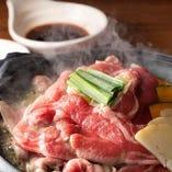 【熱々】ジンギスカン…1,650円(税込)