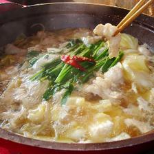 極みモツ鍋