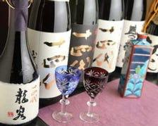 寿司に合う厳選の酒