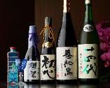 寿司に合う日本酒、入手困難な銘酒も揃えています