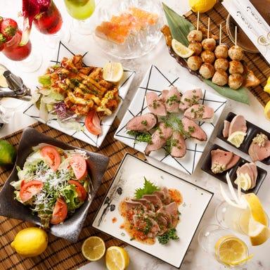 手作り料理 大井町の名物家  コースの画像