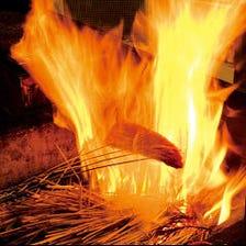 高温で焼き上げ旨みがギュッと凝縮