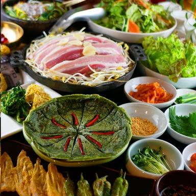 オリエンタル創作料理 ヤスズタパス  コースの画像
