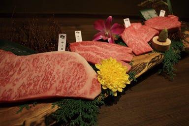 飛騨牛・黒豚宴 黒家 上野町店 メニューの画像