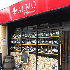 イタリアンバル ALMO