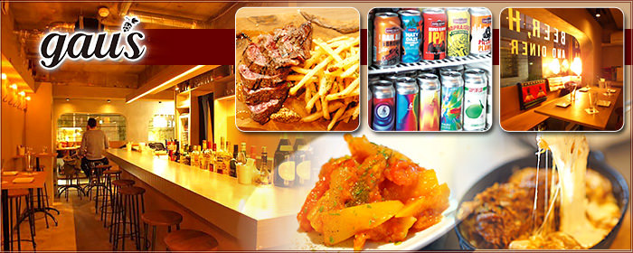 gau's Craftbeer and Poutine
