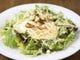 水菜のシーザサラダ(宴会4,000円コース)
