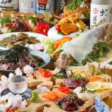宴会に◎朝〆イカ姿造/新鮮海鮮丼/豚軟骨とろとろ煮『九州味めぐりコース』生ビール含250種2時間飲み放題付