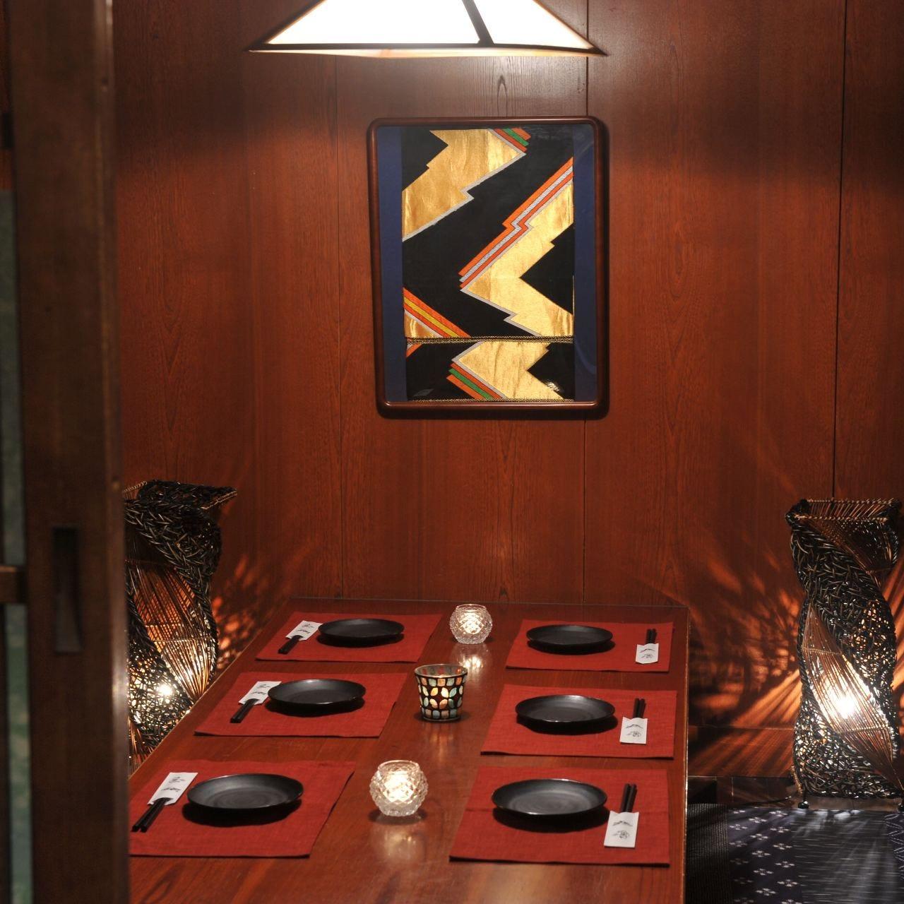 2~30名様まで対応可能な個室完備 お得な幹事様特典も有り!