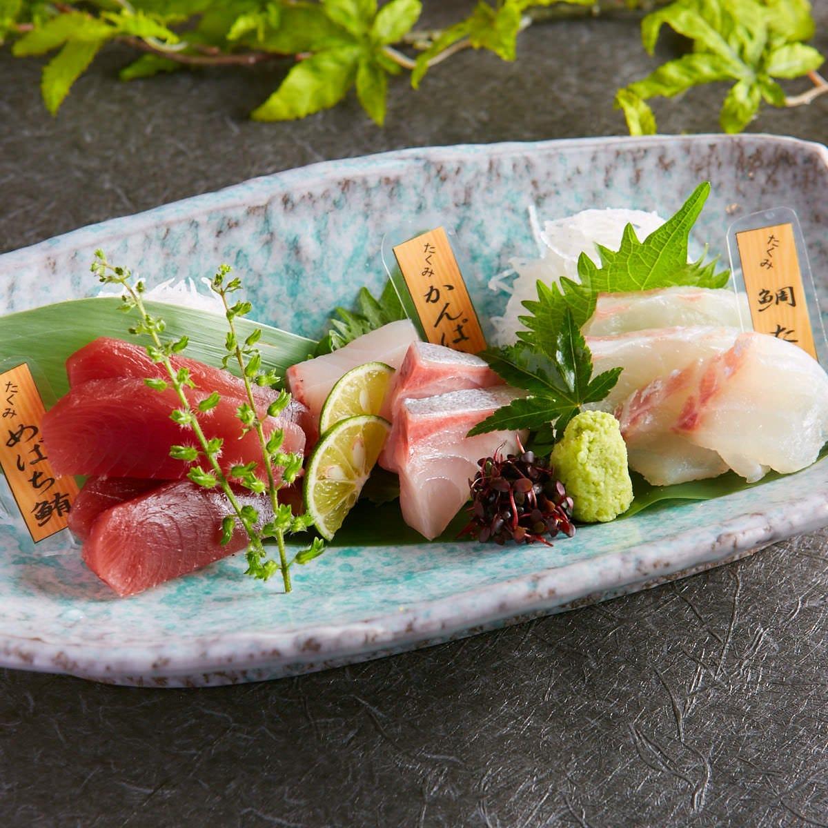 直送の鮮魚だからこその、新鮮な味をご堪能下さい!