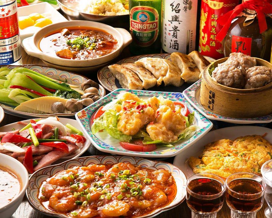 2時間全100品食べ飲み放題3,350円!