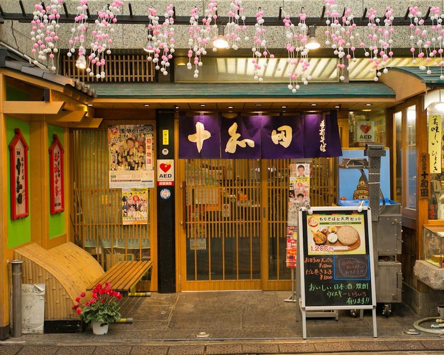 お店は浅草駅徒歩3分、田原町駅徒歩3分。すしや通りにあります