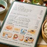 【外国人サービス】 English menu有!無料Wi-Fiも有ります