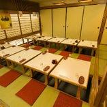 2階お座敷掘りごたつ個室(~20名様)