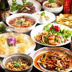 長安刀削麺