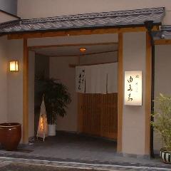 日本料理 由多嘉