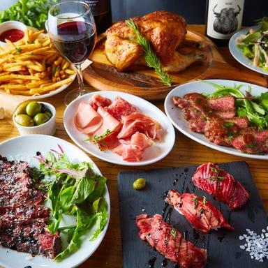 個室で100種食べ飲み放題 肉之介~にくのすけ~高崎店  メニューの画像