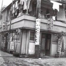 尾道の歓楽街『新開』にあります。