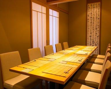 日本料理 十三蔵  店内の画像