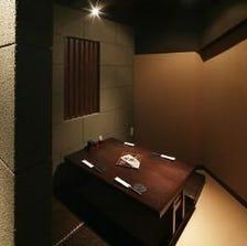 三密対策も万全な上質個室を用意