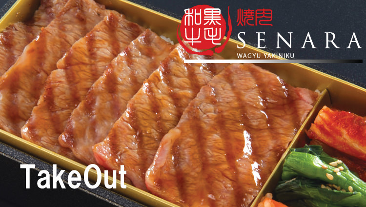セナラ 熊谷店