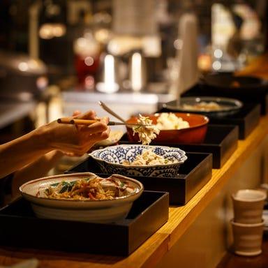 和食 日本酒 みそら屋 はなれ  メニューの画像
