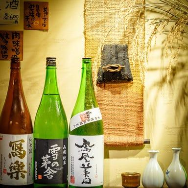 和食 日本酒 みそら屋 はなれ  こだわりの画像