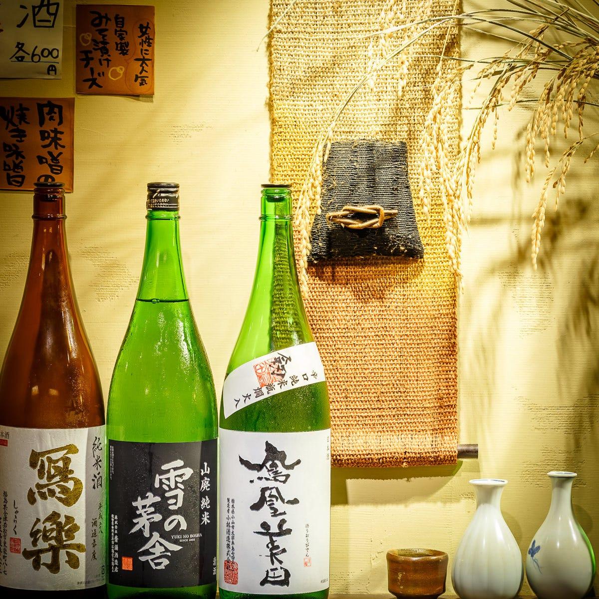最高に和食に合う日本酒だけを厳選!