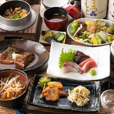 和食 日本酒 みそら屋 はなれ  コースの画像