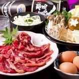 【桜肉を囲む豪華絢爛の宴】厳選料理六品 勝馬コース 3500円!!