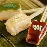 そば麩田楽 木の芽味噌、ゆず味噌、そば味噌 3つのお味でお楽しみください。