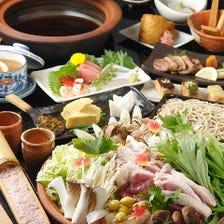《《1番人気》》【3H飲放付】メインの鴨料理が選べる!8,000円コース  全10品