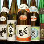 ◆ 上記の料理コース+飲み放題3時間付   地酒や銘酒3種類も飲み放題OK!!