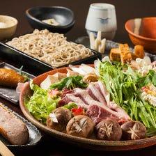宮城産鴨肉を使用した鴨鍋コース