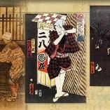 江戸の伝統を継承する 『外ニ蕎麦』