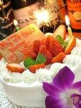 バースデーケーキにはお好きなメッセージを添えて・・♪