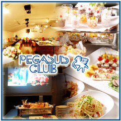 PEGASUS CLUB